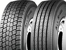 Купить грузовые автошины в спб купить шины 205/55 r16 лето спб